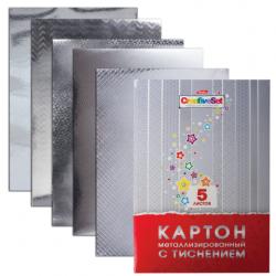 Набор цветного картона А4 5л HATBER 12145 метал. с тиснением