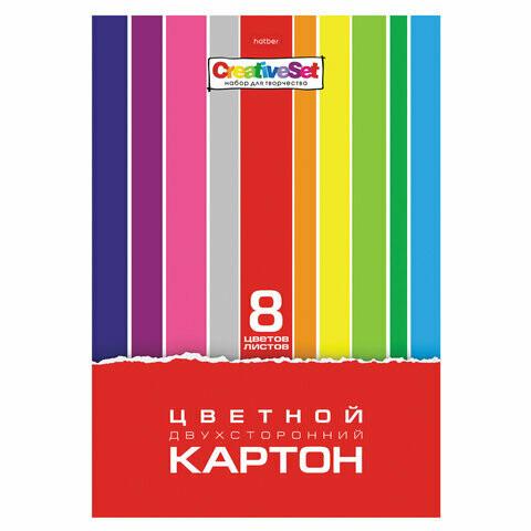 """Набор цветного картона А4 8л/8цв HATBER """"Creative"""" двухсторонний 111118"""