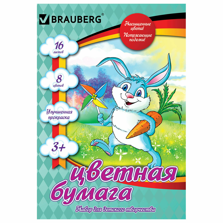 "Набор цветной бумаги А4 16л/8цв BRAUBERG ""Зайка"" 124778"
