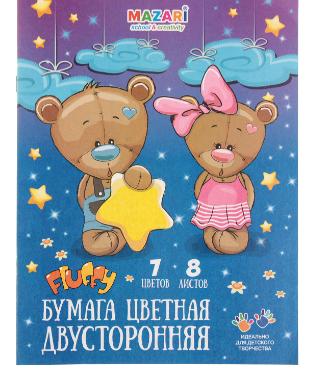 """Набор цветной бумаги А4 7л/8цв MAZARI """"Fluffy"""" 2767772"""
