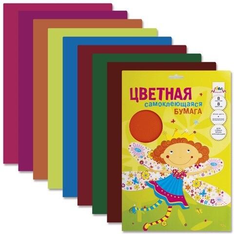 Набор цветной бумаги А4 8л/8цв АППЛИКА С0588 самокл.