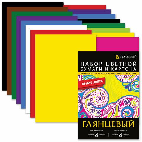 Набор цветной бумаги и картона А4 16л/8цв BRAUBERG 124805