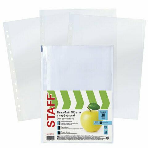Вставка-файл А4 с перфорацией 30 мкм 100шт/упак. STAFF глянц.фактура 224917