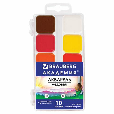Краски акварельные медовые 10 цв. BRAUBERG 190550  пласт.кор.