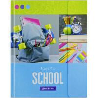"""Дневник школьный 1-11 классы BG """"Back To School"""" интегральная обложка"""