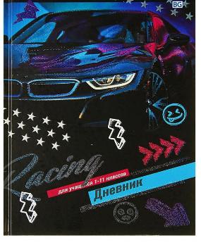 """Дневник школьный 1-11 классы BG """"Night racing"""" твердая обложка 4280163"""
