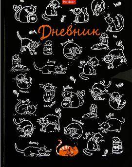 """Дневник школьный 1-11 классы HATBER """"Cat club"""" твердая обложка 4351038"""