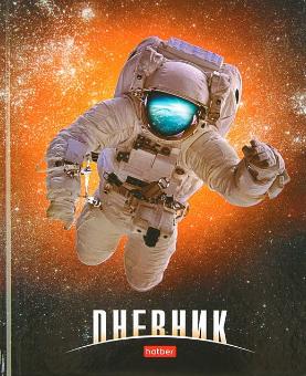 """Дневник школьный 1-11 классы HATBER """"Космонавт"""" твердая обложка 4351053"""