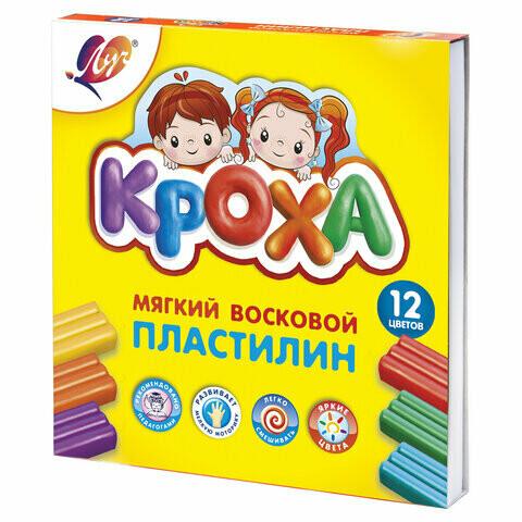 """Пластилин 12 цв мягкий ЛУЧ """"Кроха"""" со стеком 103668"""