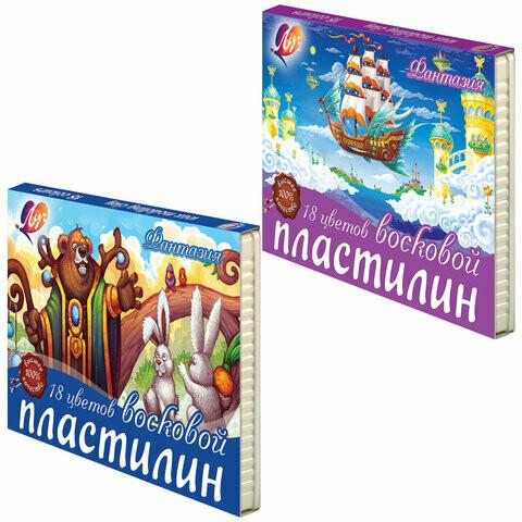 """Пластилин 18 цв восковой ЛУЧ """"Фантазия"""" со стеком 104172"""