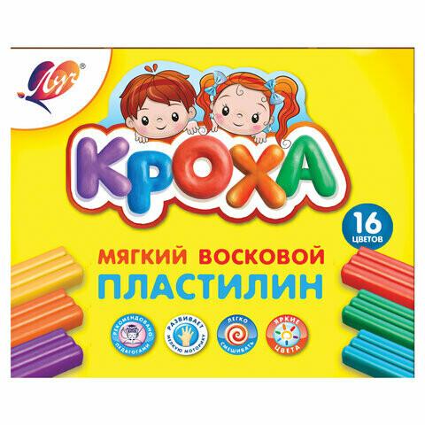 """Пластилин 16 цв мягкий ЛУЧ """"Кроха"""" со стеком 28С-1646-08 104923"""