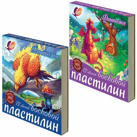"""Пластилин 12 цв восковой ЛУЧ """"Фантазия"""" со стеком 104171"""