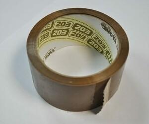 Скотч широкий коричневый (48*60м)