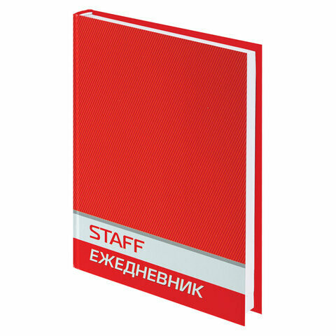 Ежедневник недатированный А5 STAFF 127054 красный