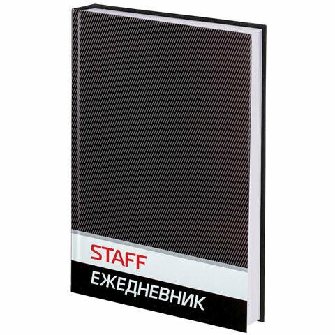 Ежедневник недатированный А5 STAFF 127055 черный