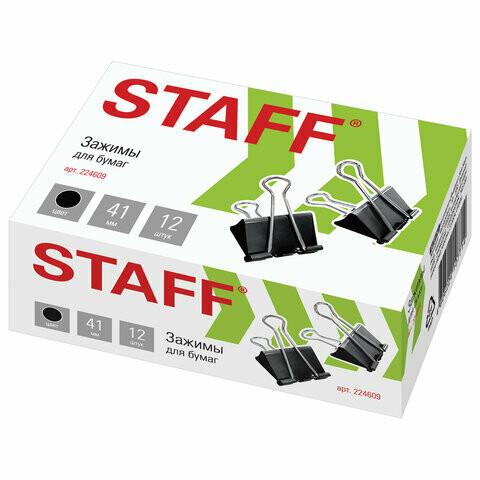 Зажим для бумаг 41 мм STAFF 224609