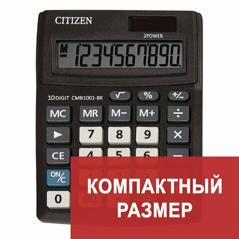 Калькулятор Citizen BUSINESS LINE CMB1001BK 10 разрядов 136*100мм 250432