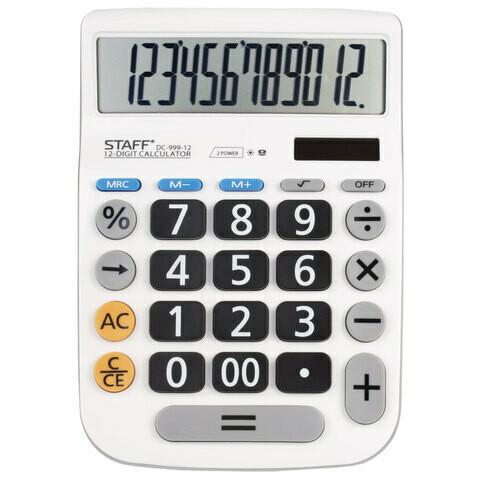 Калькулятор STAFF PLUS DC-999-12 12 разрядов 194*136мм больш/кнопки, белый