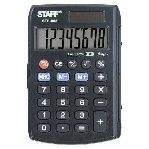 Калькулятор карманный STAFF STF-883 8 разрядов 95*62мм с крышкой