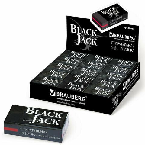 """Резинка стирательная BRAUBERG """"Black Jack"""" 222466"""
