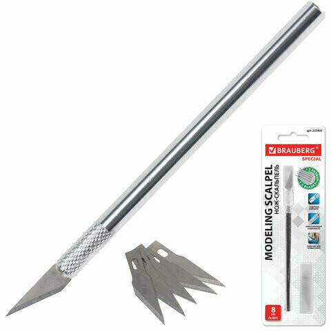 Нож макетный (скальпель) + 5 лезвий BRAUBERG 235405