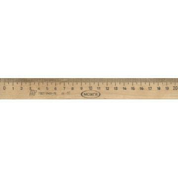 """Линейка деревянная 20 см """"Можга"""" ЛП-200 С05"""
