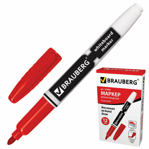 Маркер д/доски BRAUBERG тонкий 150848 красный