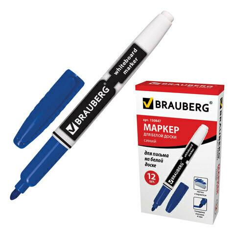 Маркер д/доски BRAUBERG тонкий 150847 синий