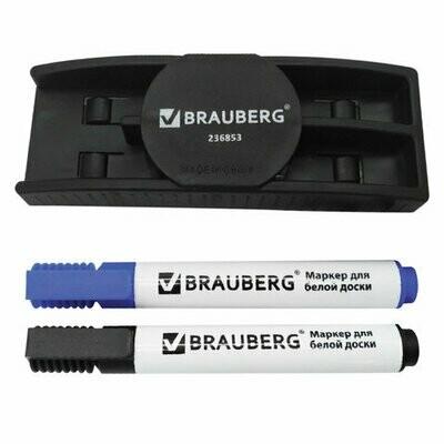 Набор для магнитной доски BRAUBERG (губка, 2 маркера: синий, черный) 236853