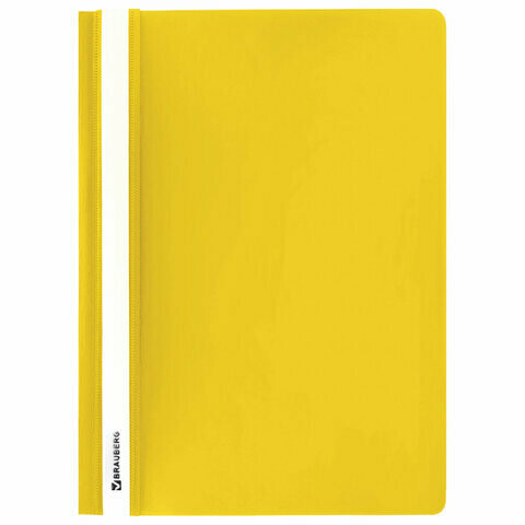Скоросшиватель А4 BRAUBERG пластик мягкий 228671 желтый