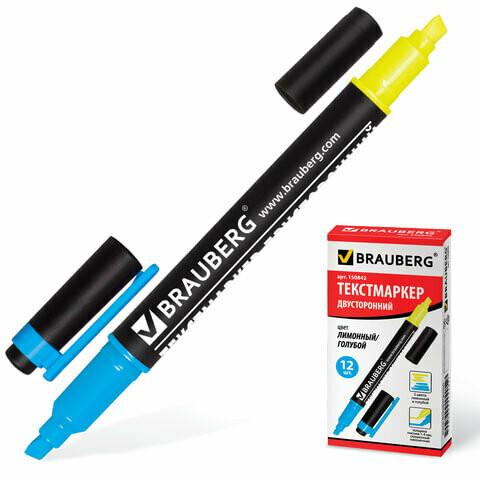 Текстмаркер 1-4 мм двусторонний BRAUBERG лимон/голубой 150842