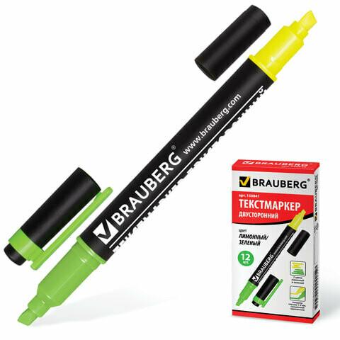 Текстмаркер 1-4 мм двусторонний BRAUBERG лимон/зеленый 150841