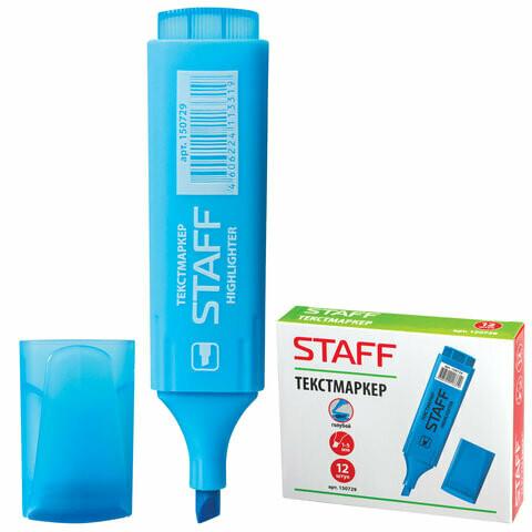 Текстмаркер 1-5 мм STAFF 150729 голубой