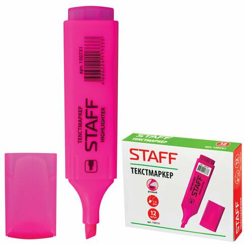 Текстмаркер 1-5 мм STAFF 150731 розовый