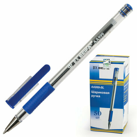 Ручка шариковая 0.7мм BEIFA AA999-BL 141739