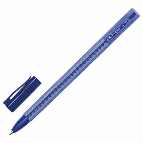 "Ручка шариковая 1мм FABER-CASTELL ""Grip 2020"" трехгран.143319 синяя"
