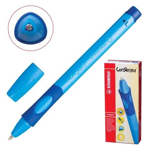 """Ручка шариковая для левшей 0.8мм STABILO """"Left Right"""" 141575 синяя"""