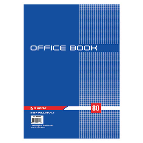 "Тетрадь 80л клетка А4 BRAUBERG ""Office Book"" тв.обл. 130065"