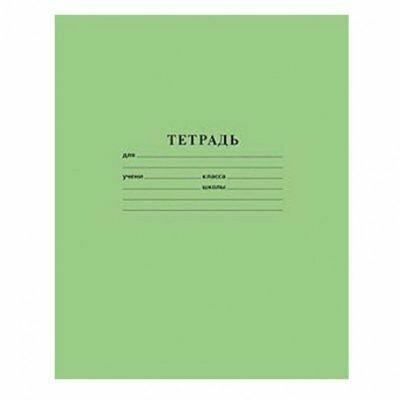 "Тетрадь 12л линия узкая ""Зеленая"""