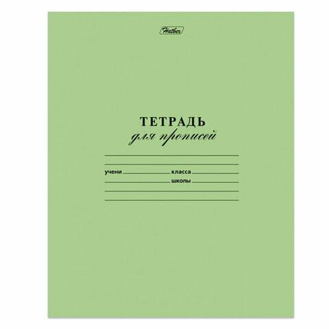 "Тетрадь 12л линия косая частая HATBER ""Зеленая"" 103532"