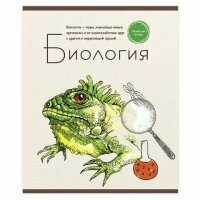 """Тетрадь предметная 48л клетка А5 PROF-PRESS """"Биология 403308"""