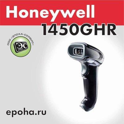 Сканер штрих кода Honeywell 1450GHR