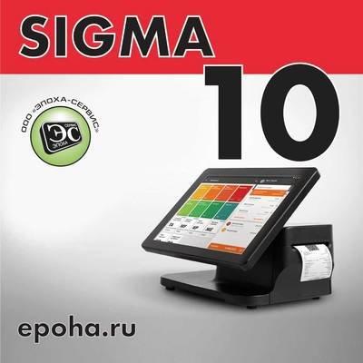 Атол Sigma 10