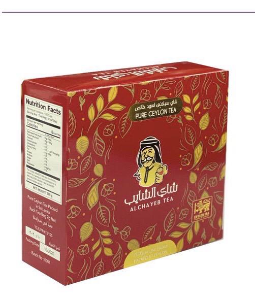 شاي الشايب 250جرام 98013