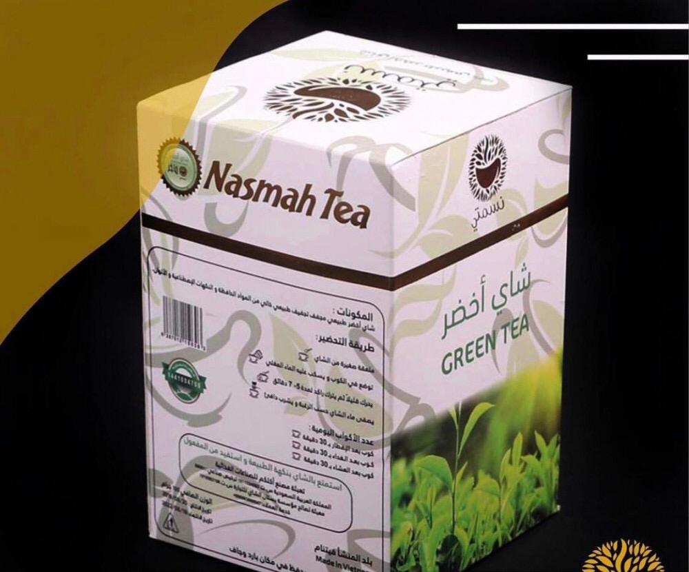 شاي نسمتي  الأخضر 98012