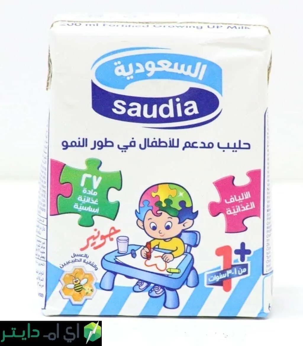 حليب  السعودية جونيور  فانيلا وعسل 200 مل 98257