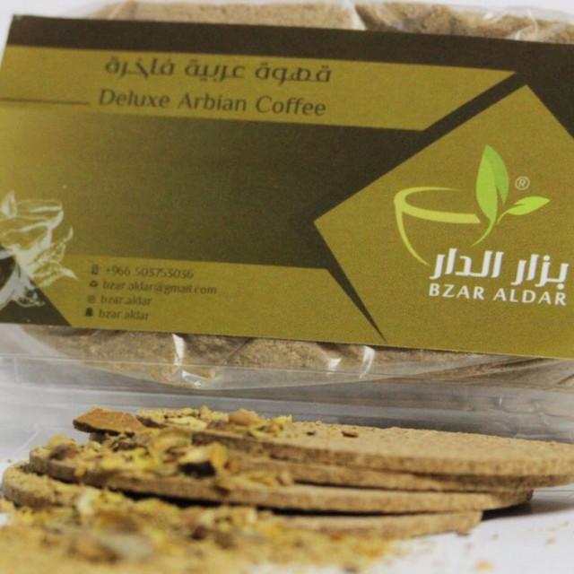 قهوة عربية فاخرة - بزار الدار 02742
