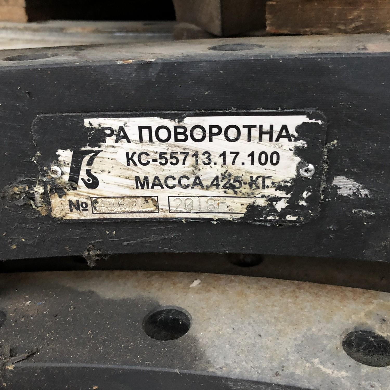 Опорно-поворотное устройство 1451 Галичанин КС-55713