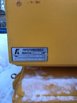 Противовес Галичанин КС-55713-5В-4.94.300-3