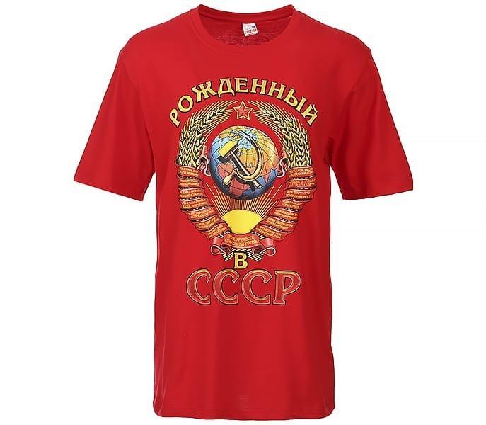 Футболка Рождён в СССР красная